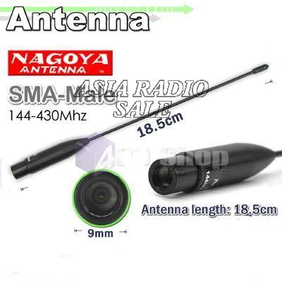 NAGOYA Antenna NAGOYA NLR2 DUAL BAND 144/430Mhz Antenna